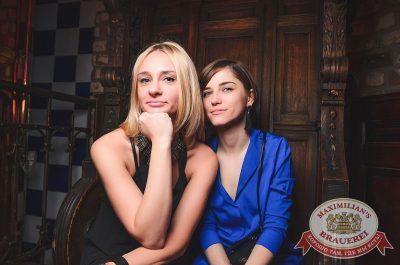 «Дыхание ночи»: Dj Nejtrino (Москва), 17 марта 2017 - Ресторан «Максимилианс» Екатеринбург - 12