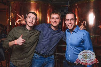 «Дыхание ночи»: Dj Nejtrino (Москва), 17 марта 2017 - Ресторан «Максимилианс» Екатеринбург - 14