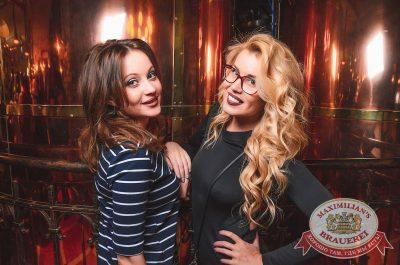 «Дыхание ночи»: Dj Nejtrino (Москва), 17 марта 2017 - Ресторан «Максимилианс» Екатеринбург - 15