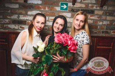 «Дыхание ночи»: Dj Nejtrino (Москва), 17 марта 2017 - Ресторан «Максимилианс» Екатеринбург - 17