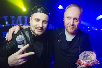 «Дыхание ночи»: Dj Nejtrino (Москва), 17 марта 2017 - Ресторан «Максимилианс» Екатеринбург - 2