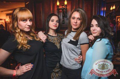 «Дыхание ночи»: Dj Nejtrino (Москва), 17 марта 2017 - Ресторан «Максимилианс» Екатеринбург - 22