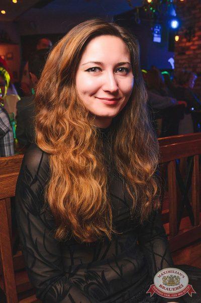 «Дыхание ночи»: Dj Nejtrino (Москва), 17 марта 2017 - Ресторан «Максимилианс» Екатеринбург - 23