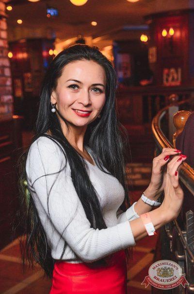 «Дыхание ночи»: Dj Nejtrino (Москва), 17 марта 2017 - Ресторан «Максимилианс» Екатеринбург - 24