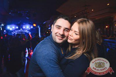 «Дыхание ночи»: Dj Nejtrino (Москва), 17 марта 2017 - Ресторан «Максимилианс» Екатеринбург - 25