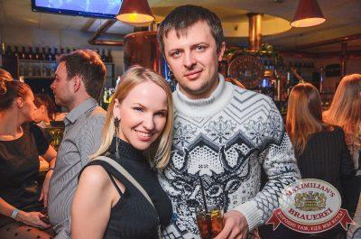 «Дыхание ночи»: Dj Nejtrino (Москва), 17 марта 2017 - Ресторан «Максимилианс» Екатеринбург - 26