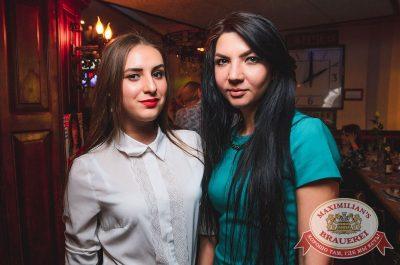 «Дыхание ночи»: Dj Nejtrino (Москва), 17 марта 2017 - Ресторан «Максимилианс» Екатеринбург - 28
