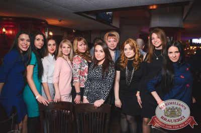 «Дыхание ночи»: Dj Nejtrino (Москва), 17 марта 2017 - Ресторан «Максимилианс» Екатеринбург - 29
