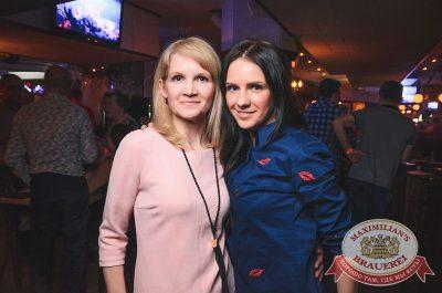 «Дыхание ночи»: Dj Nejtrino (Москва), 17 марта 2017 - Ресторан «Максимилианс» Екатеринбург - 30