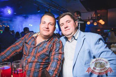 «Дыхание ночи»: Dj Nejtrino (Москва), 17 марта 2017 - Ресторан «Максимилианс» Екатеринбург - 34