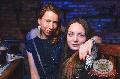 «Дыхание ночи»: Dj Nejtrino (Москва), 17 марта 2017 - Ресторан «Максимилианс» Екатеринбург - 35