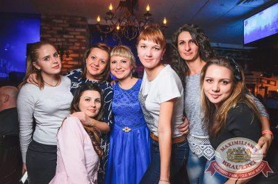 «Дыхание ночи»: Dj Nejtrino (Москва), 17 марта 2017 - Ресторан «Максимилианс» Екатеринбург - 36