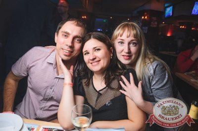 «Дыхание ночи»: Dj Nejtrino (Москва), 17 марта 2017 - Ресторан «Максимилианс» Екатеринбург - 46