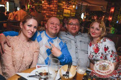 «Дыхание ночи»: Dj Nejtrino (Москва), 17 марта 2017 - Ресторан «Максимилианс» Екатеринбург - 8