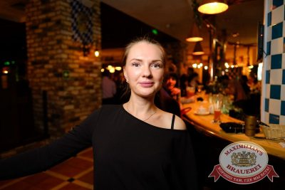 Владимир Кузьмин, 22 марта 2017 - Ресторан «Максимилианс» Екатеринбург - 12