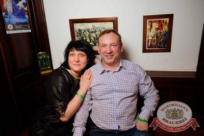 Владимир Кузьмин, 22 марта 2017 - Ресторан «Максимилианс» Екатеринбург - 20