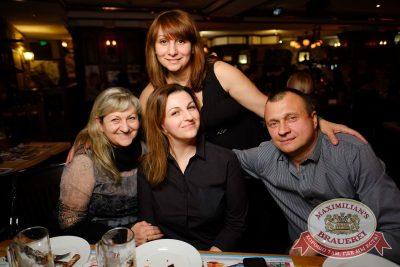 Владимир Кузьмин, 22 марта 2017 - Ресторан «Максимилианс» Екатеринбург - 25