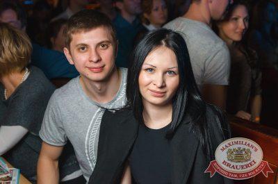 «Ночные снайперы», 30 марта 2017 - Ресторан «Максимилианс» Екатеринбург - 12