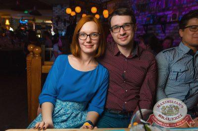 «Ночные снайперы», 30 марта 2017 - Ресторан «Максимилианс» Екатеринбург - 16