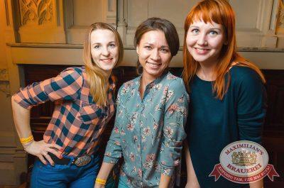 «Ночные снайперы», 30 марта 2017 - Ресторан «Максимилианс» Екатеринбург - 19