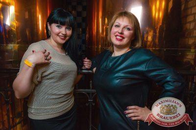 «Ночные снайперы», 30 марта 2017 - Ресторан «Максимилианс» Екатеринбург - 22