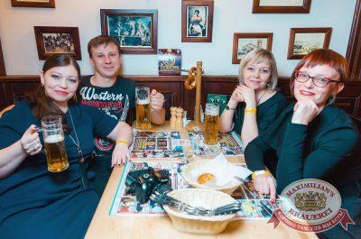 «Ночные снайперы», 30 марта 2017 - Ресторан «Максимилианс» Екатеринбург - 23