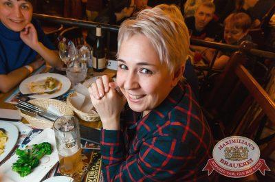 «Ночные снайперы», 30 марта 2017 - Ресторан «Максимилианс» Екатеринбург - 24