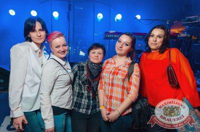 «Ночные снайперы», 30 марта 2017 - Ресторан «Максимилианс» Екатеринбург - 27