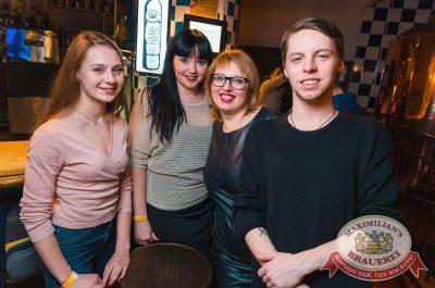«Ночные снайперы», 30 марта 2017 - Ресторан «Максимилианс» Екатеринбург - 28