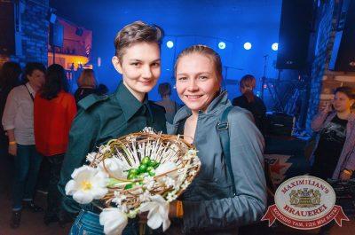 «Ночные снайперы», 30 марта 2017 - Ресторан «Максимилианс» Екатеринбург - 29