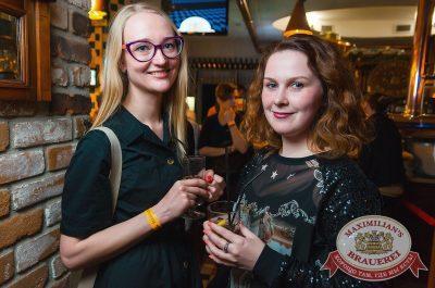 «Ночные снайперы», 30 марта 2017 - Ресторан «Максимилианс» Екатеринбург - 30