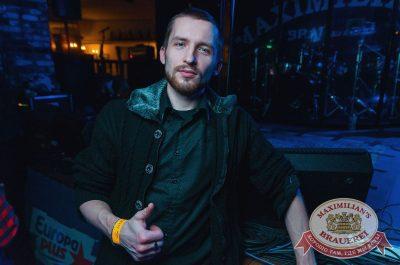 «Ночные снайперы», 30 марта 2017 - Ресторан «Максимилианс» Екатеринбург - 9