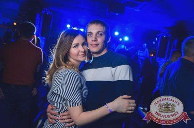 Нешуточный день, 1 апреля 2017 - Ресторан «Максимилианс» Екатеринбург - 14
