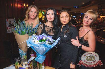 Нешуточный день, 1 апреля 2017 - Ресторан «Максимилианс» Екатеринбург - 18