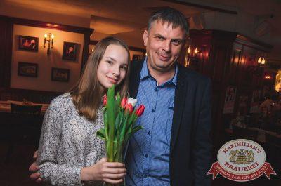 Нешуточный день, 1 апреля 2017 - Ресторан «Максимилианс» Екатеринбург - 21