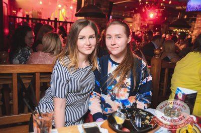 Нешуточный день, 1 апреля 2017 - Ресторан «Максимилианс» Екатеринбург - 23