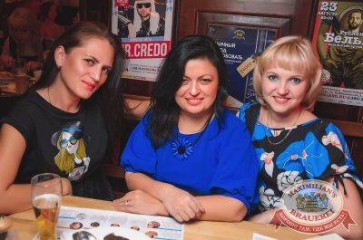 Нешуточный день, 1 апреля 2017 - Ресторан «Максимилианс» Екатеринбург - 30