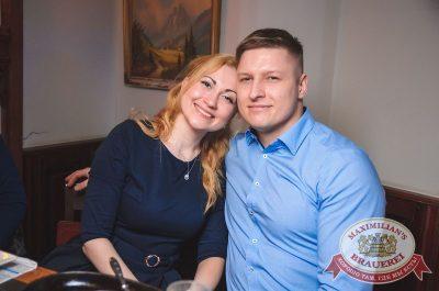 Нешуточный день, 1 апреля 2017 - Ресторан «Максимилианс» Екатеринбург - 32