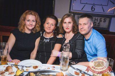 Нешуточный день, 1 апреля 2017 - Ресторан «Максимилианс» Екатеринбург - 34