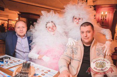 Нешуточный день, 1 апреля 2017 - Ресторан «Максимилианс» Екатеринбург - 49