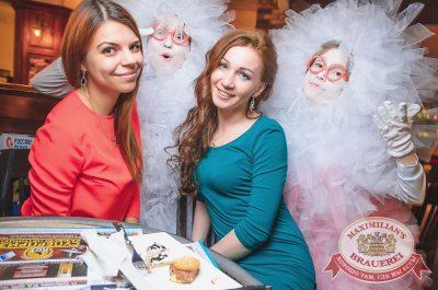 Нешуточный день, 1 апреля 2017 - Ресторан «Максимилианс» Екатеринбург - 54