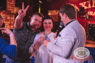 Нешуточный день, 1 апреля 2017 - Ресторан «Максимилианс» Екатеринбург - 9