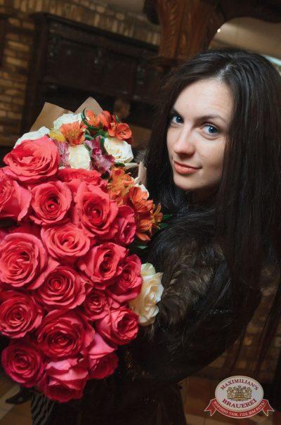 «Дыхание ночи»: Dj Stylezz (Москва), 7 апреля 2017 - Ресторан «Максимилианс» Екатеринбург - 11