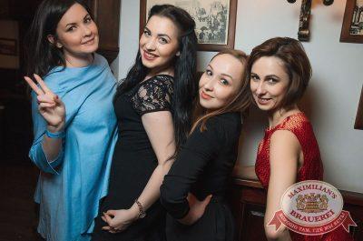 «Дыхание ночи»: Dj Stylezz (Москва), 7 апреля 2017 - Ресторан «Максимилианс» Екатеринбург - 12