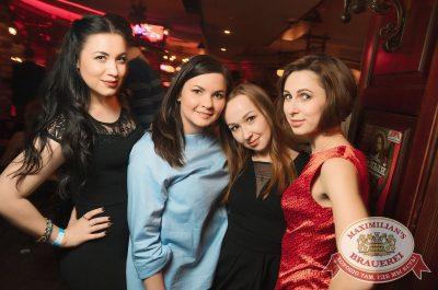«Дыхание ночи»: Dj Stylezz (Москва), 7 апреля 2017 - Ресторан «Максимилианс» Екатеринбург - 13