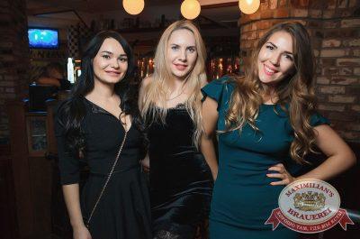 «Дыхание ночи»: Dj Stylezz (Москва), 7 апреля 2017 - Ресторан «Максимилианс» Екатеринбург - 16