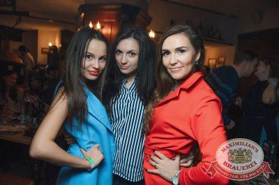 «Дыхание ночи»: Dj Stylezz (Москва), 7 апреля 2017 - Ресторан «Максимилианс» Екатеринбург - 27