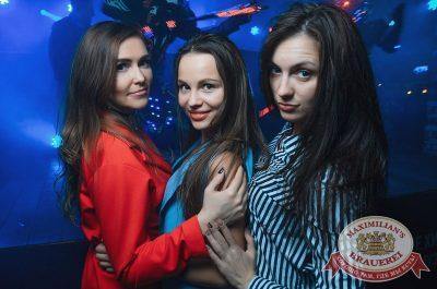 «Дыхание ночи»: Dj Stylezz (Москва), 7 апреля 2017 - Ресторан «Максимилианс» Екатеринбург - 28
