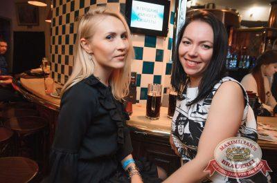 «Дыхание ночи»: Dj Stylezz (Москва), 7 апреля 2017 - Ресторан «Максимилианс» Екатеринбург - 30