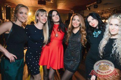 «Дыхание ночи»: Dj Stylezz (Москва), 7 апреля 2017 - Ресторан «Максимилианс» Екатеринбург - 31